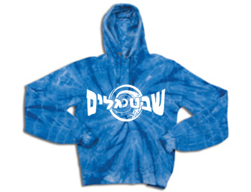 Order Your Shevet Galim Tie Dye Sweatshirt Now